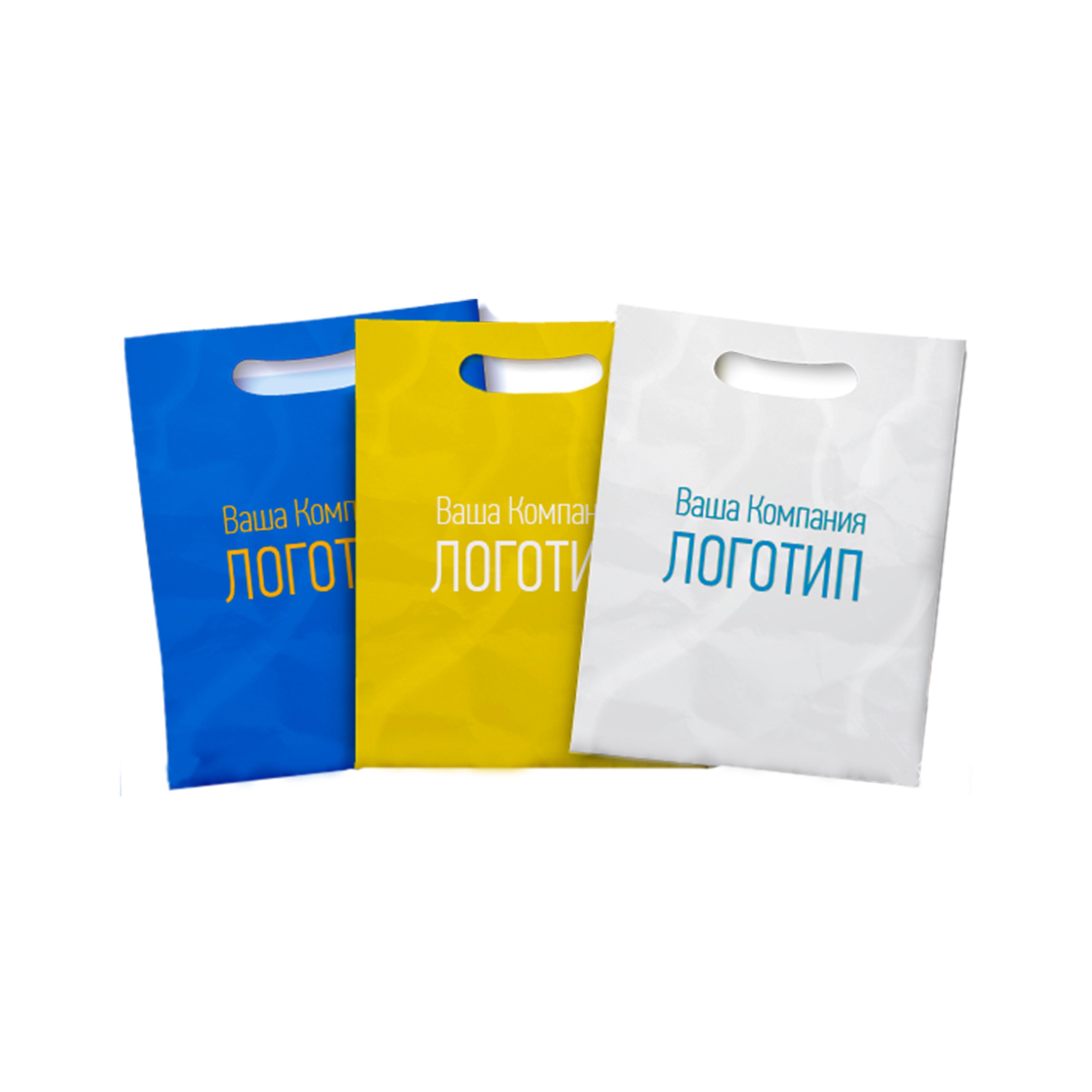 Историю загружать, пакеты и открытки с логотипом